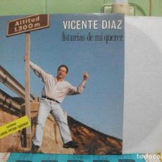 Discos de vinilo: VICENTE DIAZ ASTURIAS DE MI QUERER LP 1992 CONTIENE ASTURIAS PATRIA QUERIDA NUEVO¡¡ PEPETO. Lote 143401550