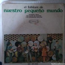 Discos de vinilo: NUESTRO PEQUEÑO MUNDO. Lote 143407293