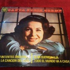 Discos de vinilo: EP CANTA EYDIE GORME. Lote 143481445