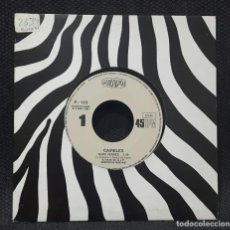 Discos de vinilo: CAIRELES - OJOS VERDES - SINGLE - PROMOCIONAL - ESPAÑA - 1988 - PERFIL - FLAMENCO. Lote 143506598