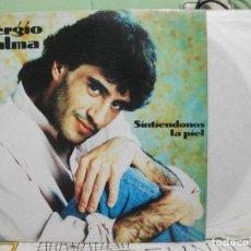 Discos de vinilo: SERGIO DALMA SINTIENDONOS LA PIEL LP 1994 HORUS ESPAÑA PEPETO. Lote 143524982