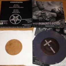 Discos de vinilo: GAURITHOTH 7 EP HUORAVASARA, 300 ONLY,BLACK METAL FRM FINLAND-PROFANATICA (COMPRA MINIMA 15 EUROS). Lote 143539986
