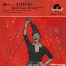 Discos de vinilo: CATERINA VALENTE - BRAVO CATERINA + 3 ...EP POLYDOR 1958 RF-3594. Lote 143545710