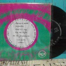 Discos de vinilo: ELVIS PRESLEY BESAME MUCHO. SOSPECHA + 2 EP SPAIN 1964 PDELUXE. Lote 143548958