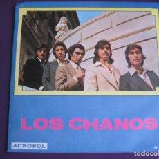 Discos de vinil: LOS CHANOS SG ACROPOL 1976 YO VEO DESPRECIO/ LOLA MARIA RUMBA GITANA - RUMBAS POP. Lote 273913058