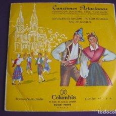 Discos de vinilo: CANCIONES ASTURIANAS EP COLUMBIA 195? - LA FOGUERA SAN JUAN - ROMERIA - SOY DE LANGREO FOLK ASTURIAS. Lote 143564406
