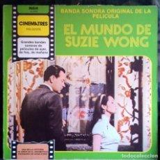 Discos de vinilo: EL MUNDO DE SUZIE WONG - GEORGE DUNING LP, SPAIN 1981 . Lote 143572250