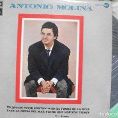 Discos de vinilo: ANTONIO MOLINA EMI SERIE AZUL LP 1972 PEPETO. Lote 143593278