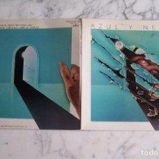 Discos de vinilo: LP AZUL Y NEGRO. SUSPENSE. FONOGRAM 1984.. Lote 143596498