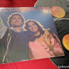 Discos de vinilo: VICTOR Y ANA EN VIVO 2LP 1983 CBS GATEFOLD ESPAÑA SPAIN. Lote 143661874