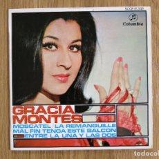 Discos de vinilo: EP GRACIA MONTES MOSCATEL LA REMANGUILLE MAL FIN TENGA ESTE BALCON DOLORES VARGAS FLAMENCO RUMBA. Lote 143707862
