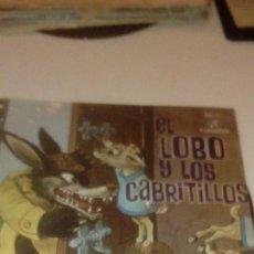 Discos de vinilo: BAL-7 DISCO CHICO 7 PULGADAS EL LOBO Y LOS CABRITILLOS . Lote 143755618