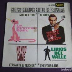 Dischi in vinile: LA PANTERA ROSA + DESDE RUSIA CON AMOR 007 BOND + MONDO CANE + 1 EP HISPAVOX 1964 CINE BSO OST. Lote 143792782
