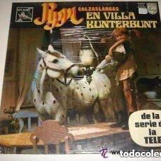 Discos de vinilo: PIPPI CALZASLARGAS EN VILLA KUNTERBUNT, LP PHILIPS 1975. Lote 143795354