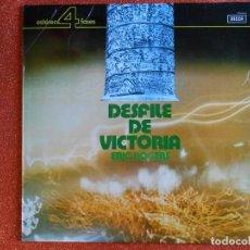 Discos de vinilo: DESFILE DE LA VICTORIA ERIC ROGERS. Lote 143826550