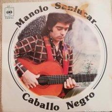 Disques de vinyle: MANOLO SANLUCAR - CABALLO NEGRO - 1975 CBS. Lote 143827882