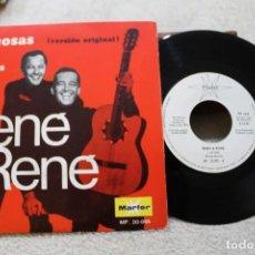 Discos de vinilo: RENE Y RENE LAS COSAS LLORARAS PROMO PROMOCIONAL SINGLE 1969. Lote 143882162