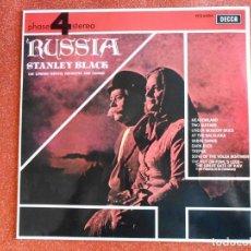 Discos de vinilo: RUSIA STANLEY BLACK CORO Y ORQUESTA DEL FESTIVAL DE LONDRES. Lote 143895458