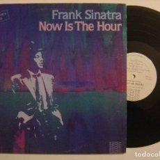 Discos de vinilo: FRANK SINATRA - NOW IS THE HOUR - LP USA 1982 - INTERMEDIA (COLLECTOR´S SERIES). Lote 143916586