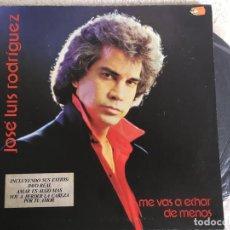 Discos de vinilo: LP JOSE LUIS RODRIGUEZ-ME VAS A ECHAR DE MENOS. Lote 143920794