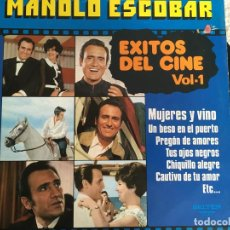 Discos de vinilo: LP MANOLO ESCOBAR-EXITOS DEL CINE. Lote 143923306