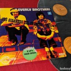 Discos de vinilo: THE EVERLY BROTHERS LOS GIGANTES DEL COUNTRY 2LP 1975 RCA GATEFOLD ESPAÑA SPAIN. Lote 143936698