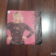 Discos de vinilo: CRISTINE MCVIE-GOT A HOLD ON ME. Lote 143943038