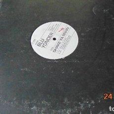 Discos de vinilo: BLU YONDER (SHAKE YA BRAIN). Lote 143944578