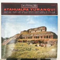 Discos de vinilo: ATAHUALPA YUPANQUI / ATAHUALPA YUPANQUI -1964 DISCO NUEVO. Lote 143981298