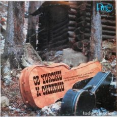 Discos de vinilo: YUKONU K ONTARIU FOLK WORLD COUNTRY LP RARO. Lote 143998282