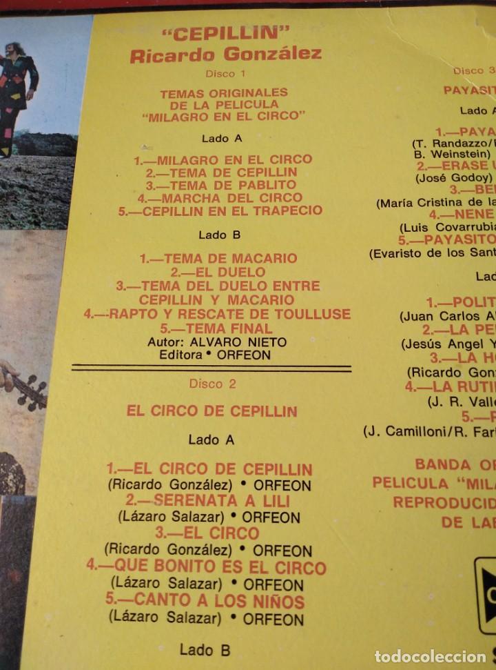 Discos de vinilo: ALBUM DE 3 LP,S. EL CIRCO DE CEPELLIN -MUY RARO- - Foto 5 - 144005834