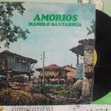 Discos de vinilo: MANOLO SANTARRUA. AMORÍOS. RCA, ESP. 1981 LP ASTURIAS COMO NUEVO¡¡ PEPETO. Lote 144037370