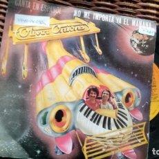 Discos de vinilo: SINGLE (VINILO) DE OLIVER ONIONS AÑOS 70. Lote 144068582