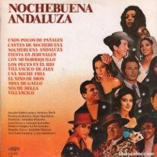 Discos de vinilo: NOCHEBUENA ANDALUZA - PERLITA DE HUELVA / PEPE MARCHENA ...LP PERFIL DE 1987 RF-6988. Lote 144068890