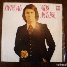 Discos de vinilo: DISCO LP - RAPHAEL - URSS. Lote 144120586