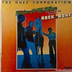Discos de vinilo: THE HUES CORPORATION, FREEDOM FOR THE STALLION. LP ESPAÑA PROMOCIONAL LABEL BLANCO. Lote 144229150