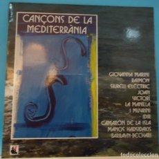 Discos de vinilo: LP VARIOUS - CANÇONS DE LA MEDITERRÀNIA. Lote 144250930