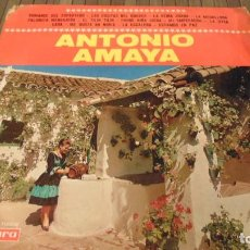 Discos de vinilo: ANTONIA AMAYA BUSCADÍSIMO (OFERTON SONIDO OKOK). Lote 148157345