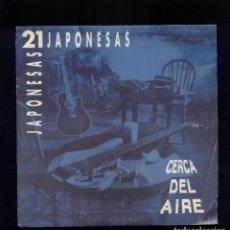 Discos de vinilo: 21 JAPONESAS 45RPM PROMO . Lote 144320750