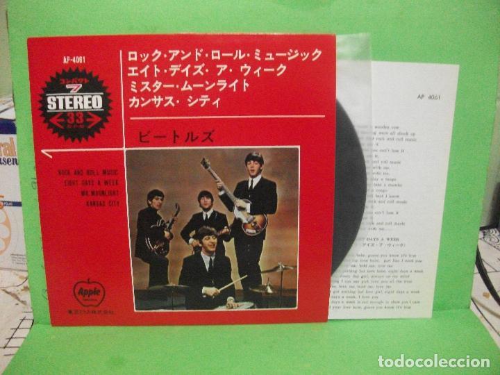 THE BEATLES ROCK AND ROLL MUSIC / KANSAS CITY + 2 EP JAPON 1973 PEPETO TOP (Música - Discos de Vinilo - EPs - Pop - Rock Extranjero de los 70)