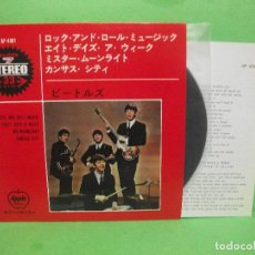 Discos de vinilo: THE BEATLES ROCK AND ROLL MUSIC / KANSAS CITY + 2 EP JAPON 1973 PEPETO TOP. Lote 144398658