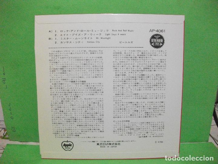 Discos de vinilo: THE BEATLES ROCK AND ROLL MUSIC / KANSAS CITY + 2 EP JAPON 1973 PEPETO TOP - Foto 2 - 144398658
