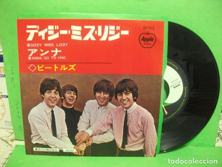 THE BEATLES ANNA / DIZZY MISS LIZZY SINGLE JAPON PEPETO TOP (Música - Discos - Singles Vinilo - Pop - Rock - Extranjero de los 70)