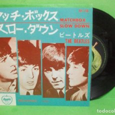 Discos de vinilo: THE BEATLES MATCHBOX / SLOW DOWN SINGLE JAPON PEPETO TOP . Lote 144401430