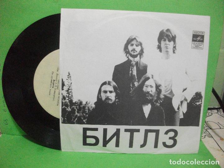 THE BEATLES COME TOGETHER/SOMETHING + 1 EP RUSIA 1980 PEPETO TOP (Música - Discos de Vinilo - EPs - Pop - Rock - New Wave Internacional de los 80)
