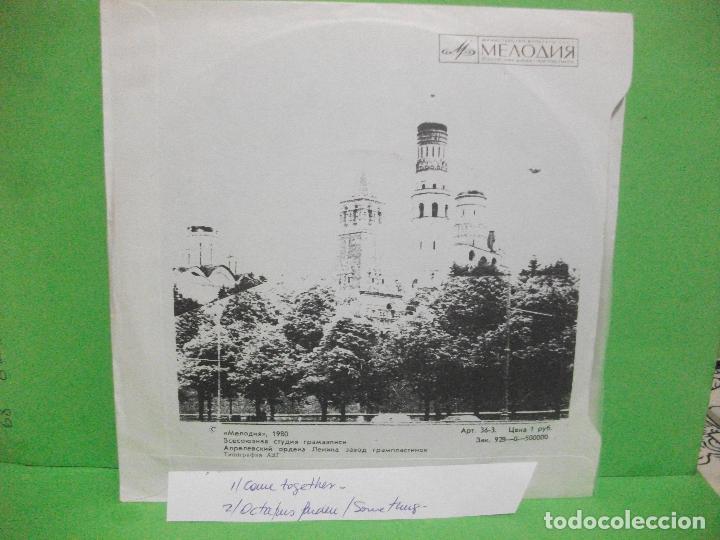 Discos de vinilo: THE BEATLES COME TOGETHER/SOMETHING + 1 EP RUSIA 1980 PEPETO TOP - Foto 2 - 144407122
