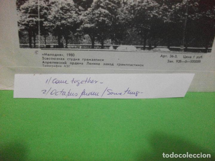 Discos de vinilo: THE BEATLES COME TOGETHER/SOMETHING + 1 EP RUSIA 1980 PEPETO TOP - Foto 3 - 144407122