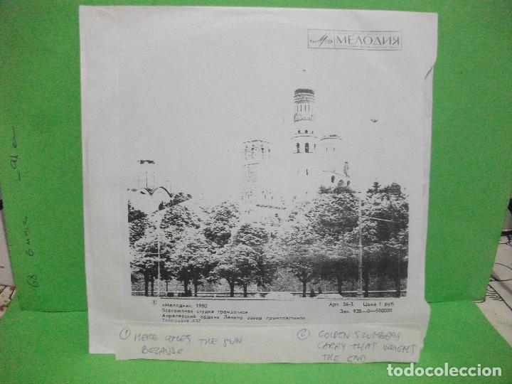 Discos de vinilo: THE BEATLES HERE COMES THE SUN/BECAUSE+2 EP RUSIA 1980 PEPETO TOP - Foto 2 - 144407546