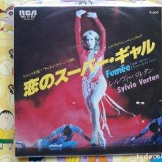 Discos de vinilo: SYLVIE VARTAN FUMEE EP JAPON JAPAN. Lote 144410758