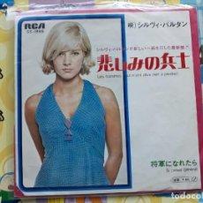 Discos de vinilo: SYLVIE VARTAN LES HOMMES QUI NONT PLUS RIEN A PERDRE EP JAPON JAPAN. Lote 144410862